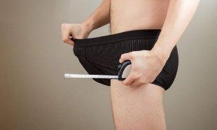 Kuidas suurendada liige uritusel