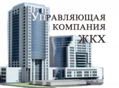 HOA juhatuse liikmetele tasu summa Liikme suurus Konya